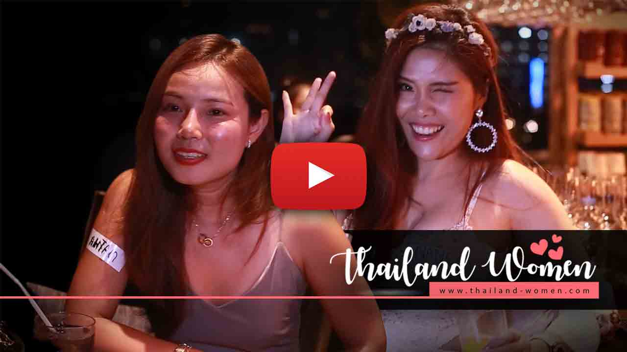 Thailand Women Featured Videos
